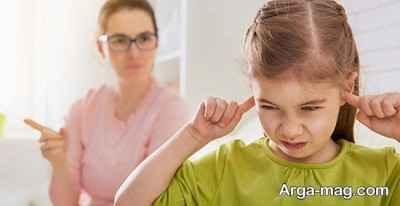 اشتباهات والدین خود شیفته