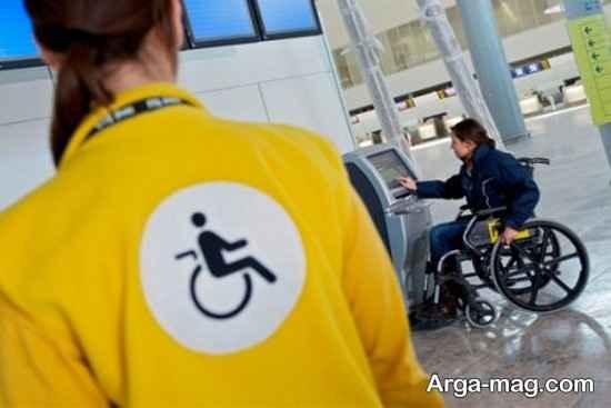 سفر معلولین با هواپیما