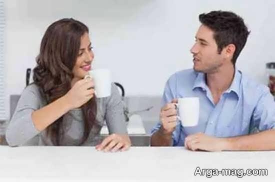 نحوه ارزش قائل شدن برای همسر