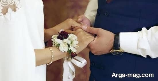 نحوه انجام پیمان ازدواج آریایی