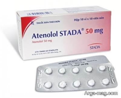 اطلاعات دارویی آتنولول