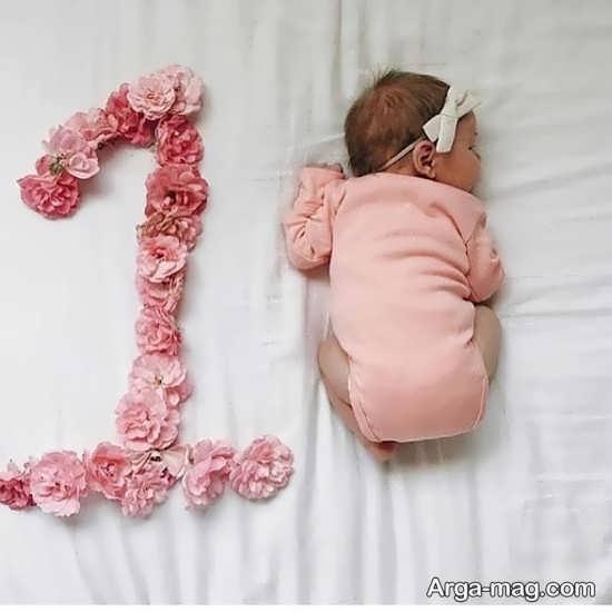 انواع خاص ژست عکس ماهگرد نوزاد