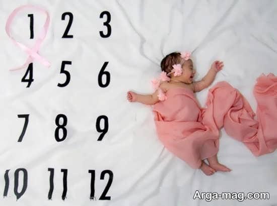 انواع جدید ژست عکس ماهگرد نوزاد