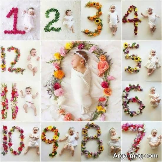 انواع زیبا ژست عکس ماهگرد نوزاد