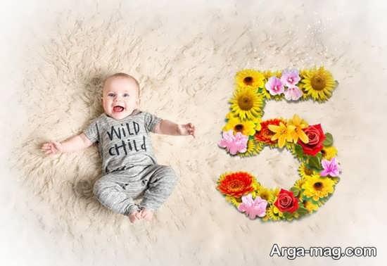 ژست عکس ماهگرد نوزاد بسیار زیبا