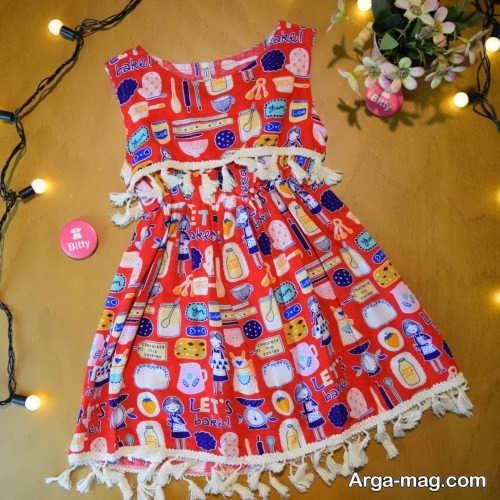 مدل لباس ساحلی بچگانه شیک و جدید برای بچه های بامزه