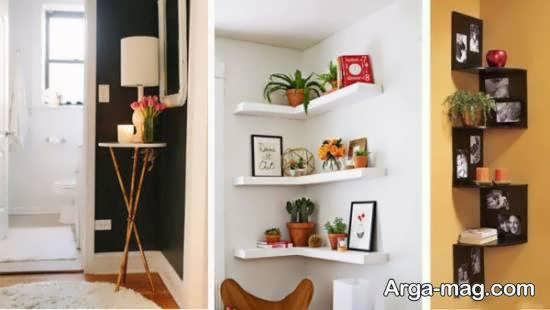 تزیین بخش های مختلف منزل بدون هزینه
