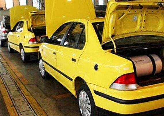 مشکلات خودروهای دوگانه سوز
