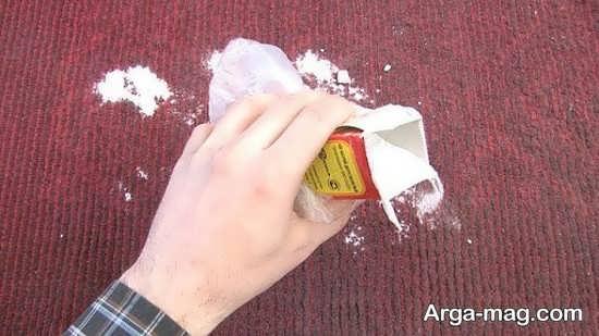 روش های موثر برطرف کردن بوی بد فرش