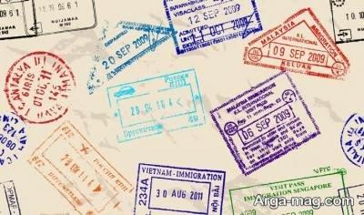 دریافت مهر خروج برای رفتن از کشور