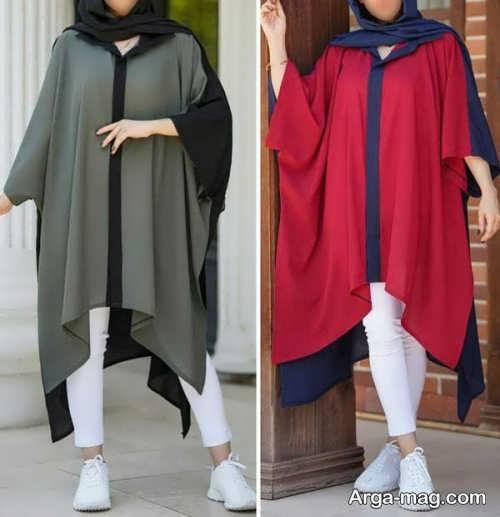 ست لباس مخصوص دختران جوان