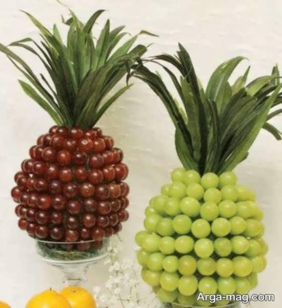 زیباسازی انگور به شکل آناناس