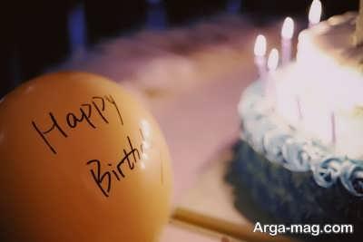 تبریک تولد برای پدر بزرگ دوست داشتنی