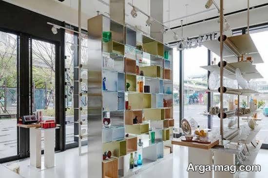 طراحی فروشگاه لوازم خانگی