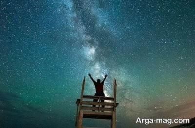تعبیر خواب ستاره از دیدگاه مغربی