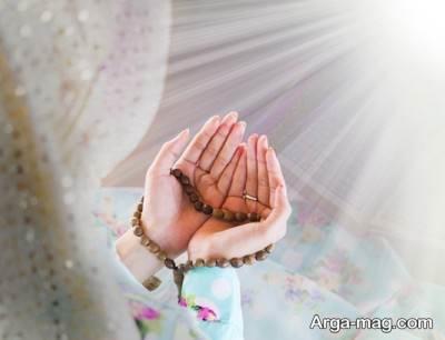 تعبیر خواب عبادت