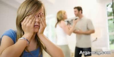 اختلالات ناشی از دعوای والدین جلوی کودک