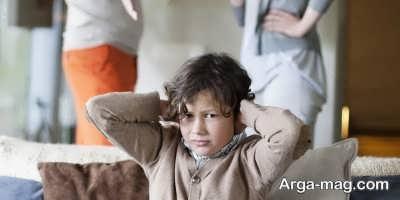 مضرات دعوا بین کودکان