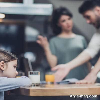 تاثیر مشاجره والدین بر کودکان