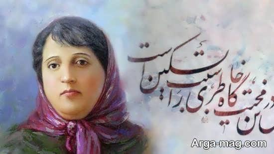 منزل پروین اعتصامی در تبریز