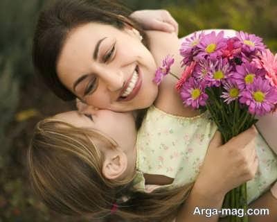 متن دلنشین در مورد مادر شدن