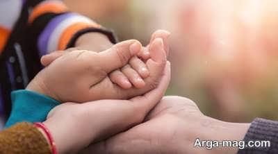 جملاتی در وصف فرزند دختر