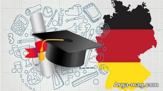 شرایط تحصیلی آلمان