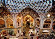 معماری بازار قیصریه