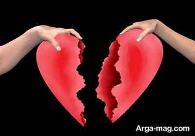 شکست عشقی در مردان