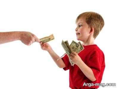 پول دادن به کودک