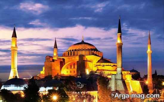 ایاصویفه استانبول