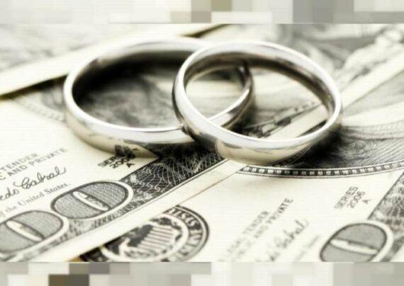 اهمیت پول در ازدواج چیست