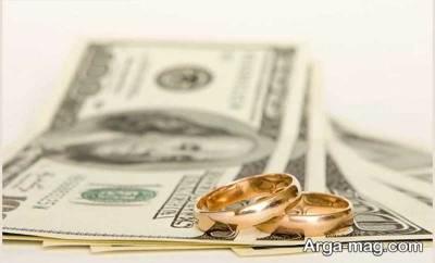 اهمیت پول در ازدواج
