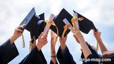 چرا فارغ التحصیلان افسرده می شوند