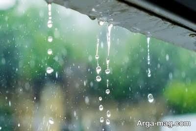 متن در مورد باران