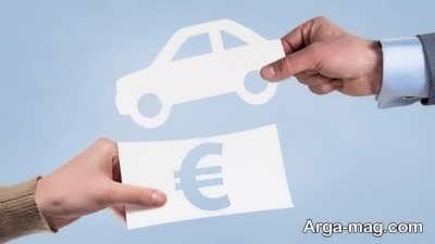 گام ها و مراحل فروش خودرو