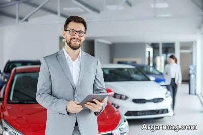 روشهای مختلف فروش خودرو