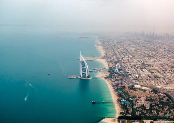 آشنایی با کشور امارات