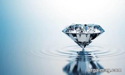 الماس تقلبی روی آب می ماند.