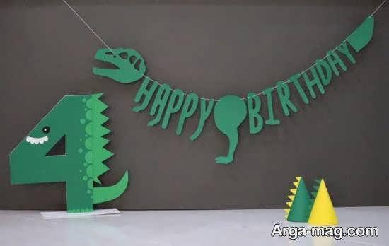 تم زادروز دایناسور برای خوش سلیقه ها