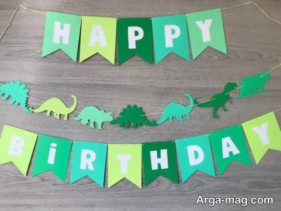 انواع ایده های متفاوت طرح و پس زمینه تولد دایناسور