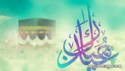 متن زیبا برای تبریک عید غدیر به سادات
