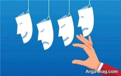 ناتوانی در بروز احساسات و عواطف