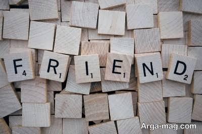 شعر درباره دوست