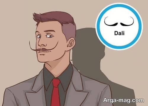 مدل سبیل دالی