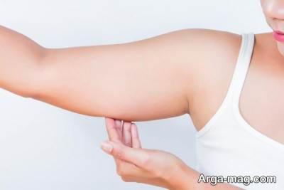 رفع چربی زیر بغل
