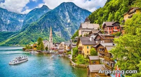 مسافرت به اتریش
