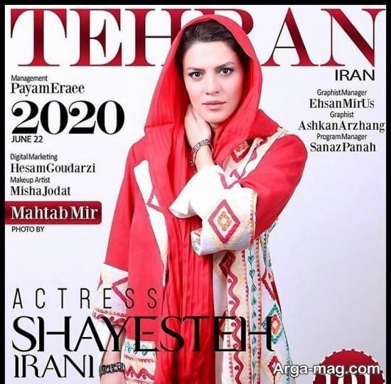 عکس های جدید شایسته ایرانی بازیگر سریال خانه امن