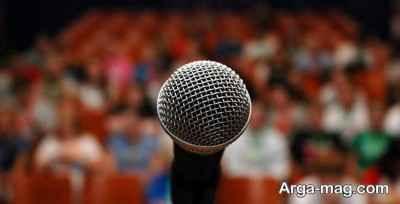 سخنوری حرفه ای