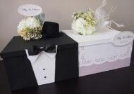 هدیه عروسی